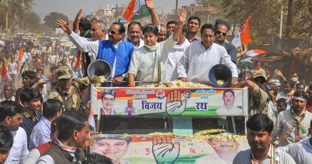 Bye-poll results: Congress retains MP's Mungaoli and Kolaras; Biju Janata Dal wins Odisha's Bijepur