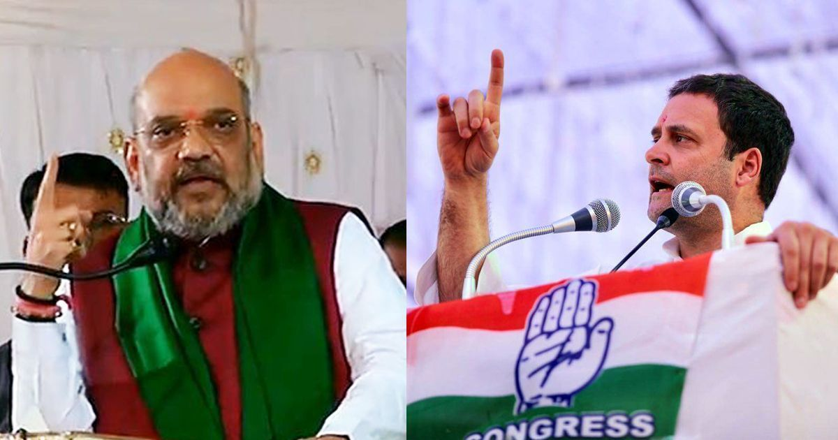 Congress's Jan Aakrosh Rally is Parivar Aakrosh Rally: Amit Shah