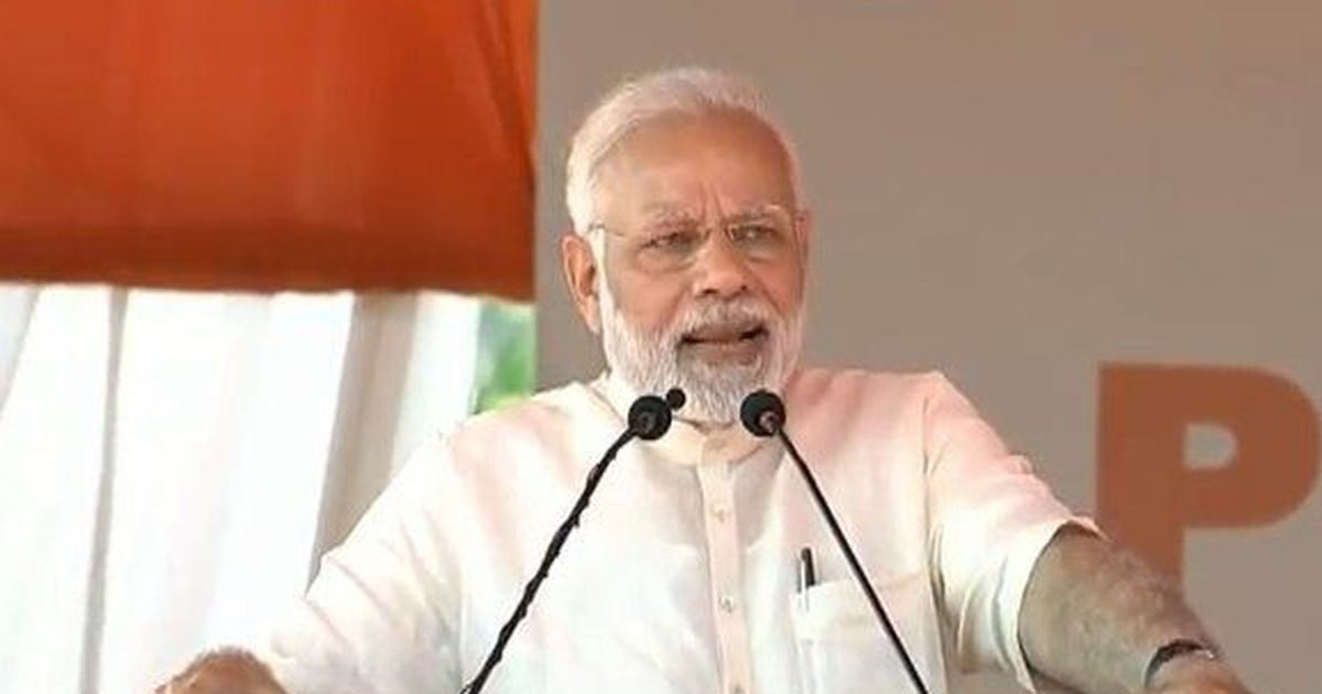 Narendra Modi's Mann Ki Baat: New India possible only through women empowerment