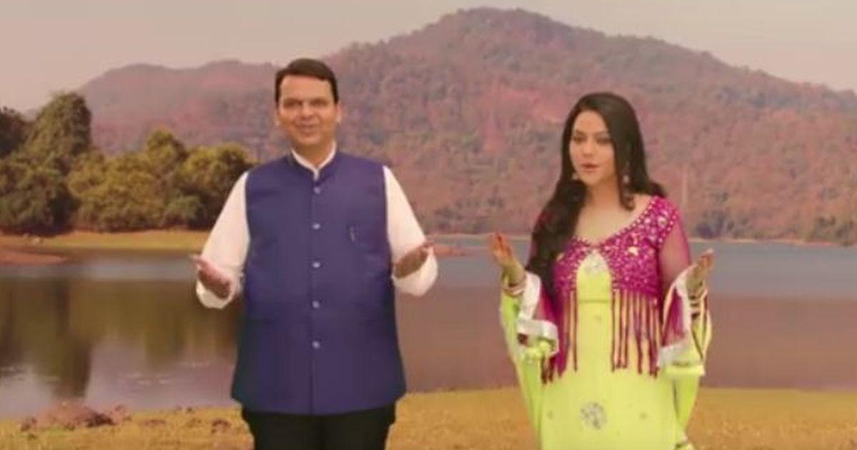 What are Maharashtra CM Devendra Fadnavis and his wife Amruta Fadnavis  doing in a music video?