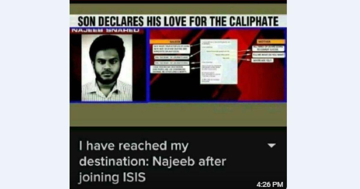 जेएनयू के लापता छात्र नजीब के आईएस में शामिल होने से जुड़ी खबर की पूरी कहानी क्या है?