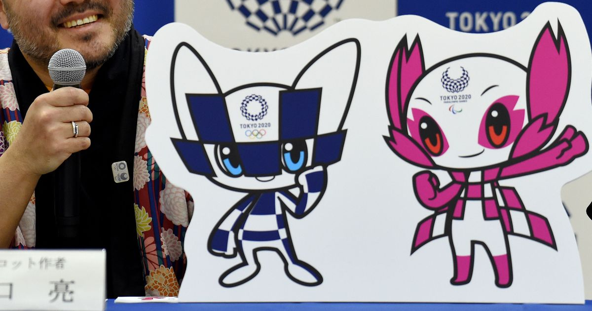 Japan: Tokyo 2020 Olympics Mascot Unveiled