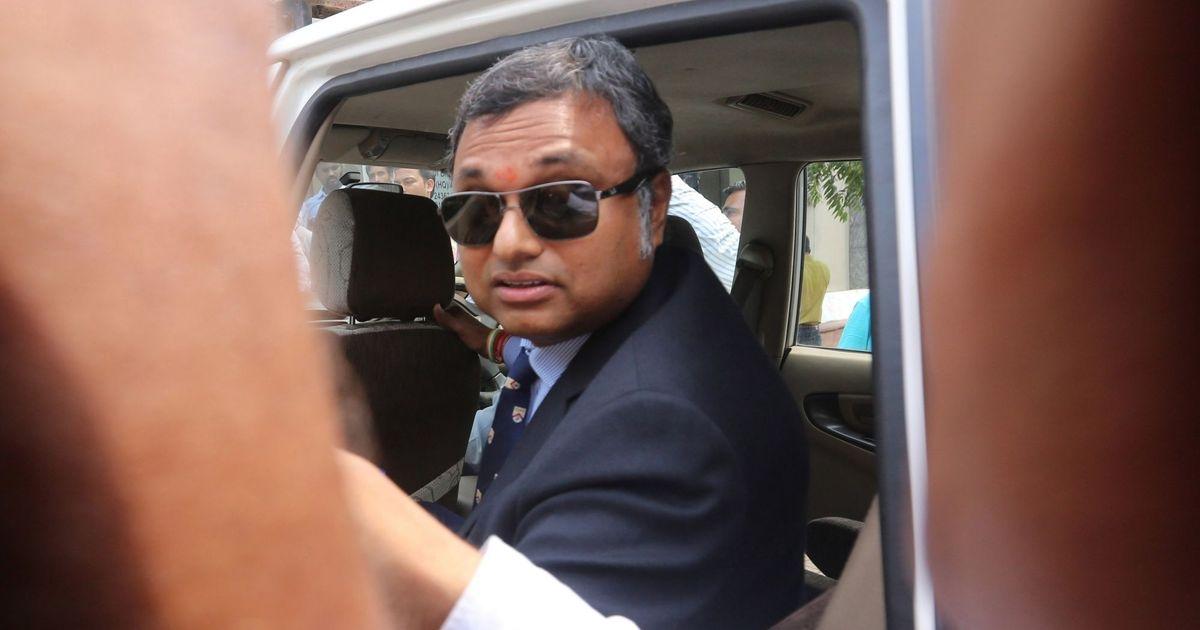 आईएनएक्स मीडिया मामला : कार्ति चिदंबरम को सीबीआई कोर्ट से अग्रिम जमानत मिली