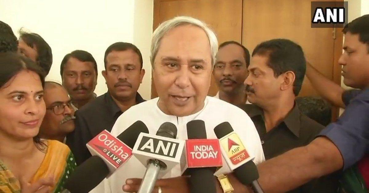 राज्यसभा उपसभापति के चुनाव में बीजू जनता दल एनडीए प्रत्याशी को समर्थन दे सकता है