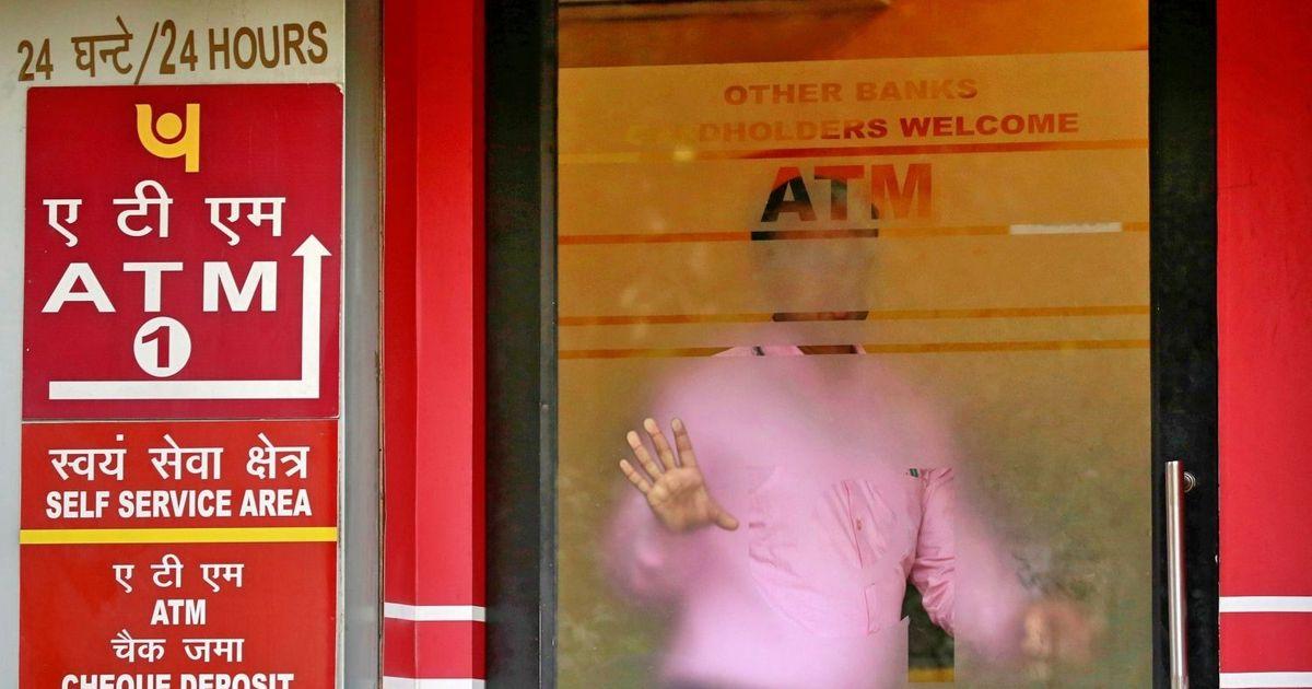 देश के सरकारी बैंक विदेश में अपनी एक तिहाई शाखाएं बंद करने वाले हैं