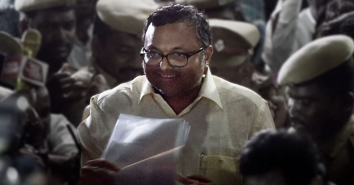 Karti's reply to CBI over phone passwords