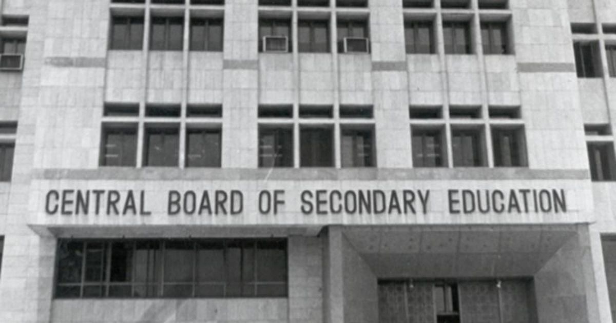 CBSE denies Class 12 accountancy paper leak, lodges FIR against miscreants