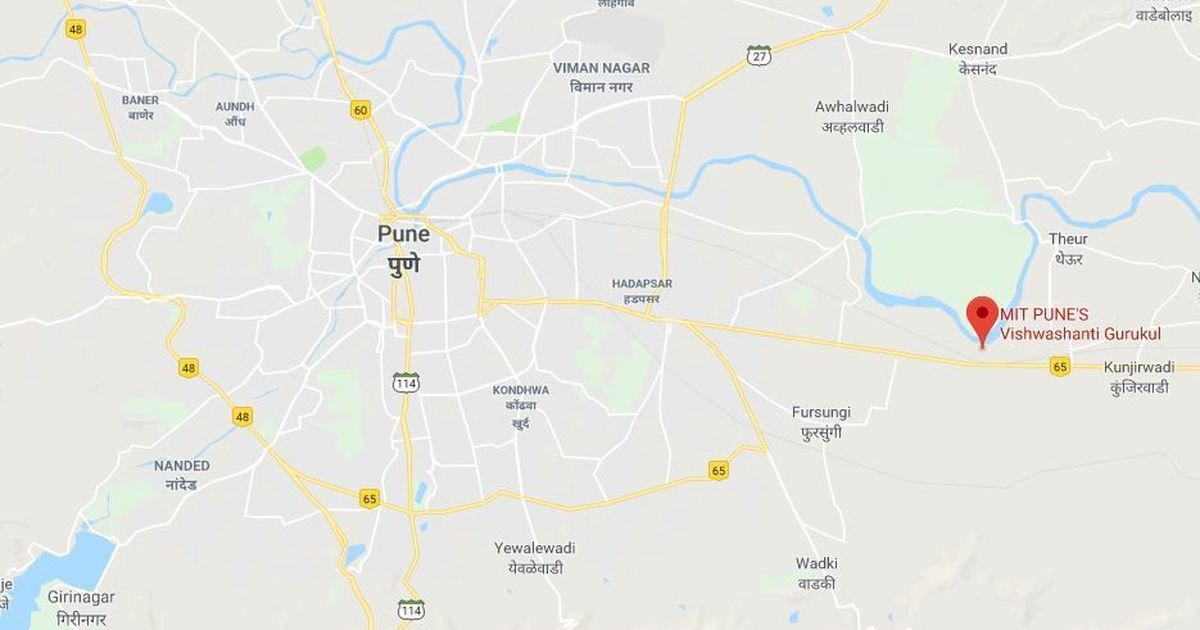 Class 12 Girls Strip-Searched At Exam Centre In Pune