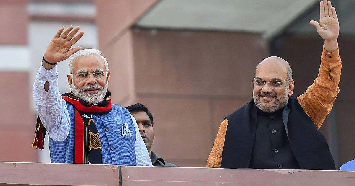 PM Narendra Modi will observe a day-long fast on April 12