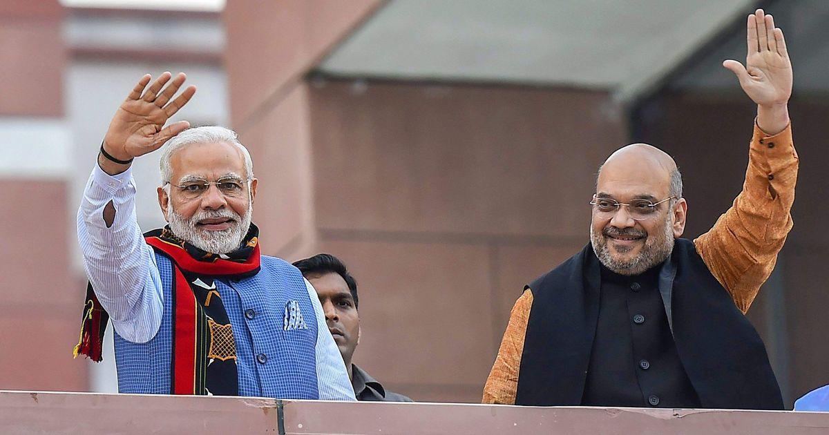 कर्नाटक चुनाव : दिल्ली स्थित भाजपा मुख्यालय में छह बजे पार्टी के संसदीय बोर्ड की बैठक