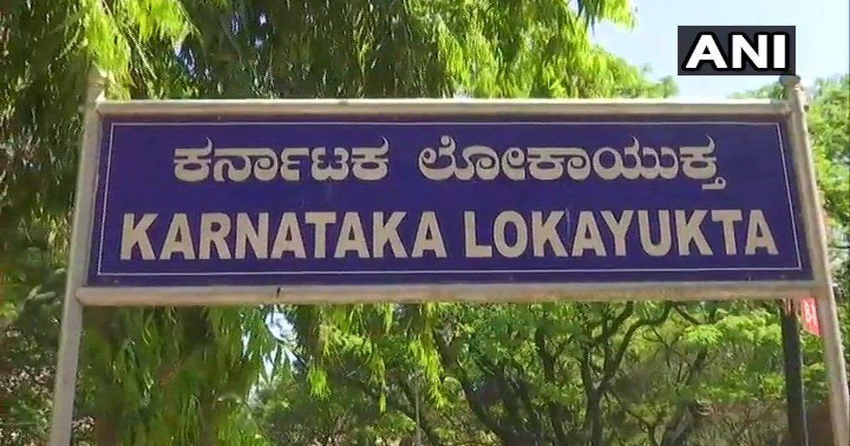 कर्नाटक के लोकायुक्त पर हमला किए जाने सहित दिन के बड़े समाचार