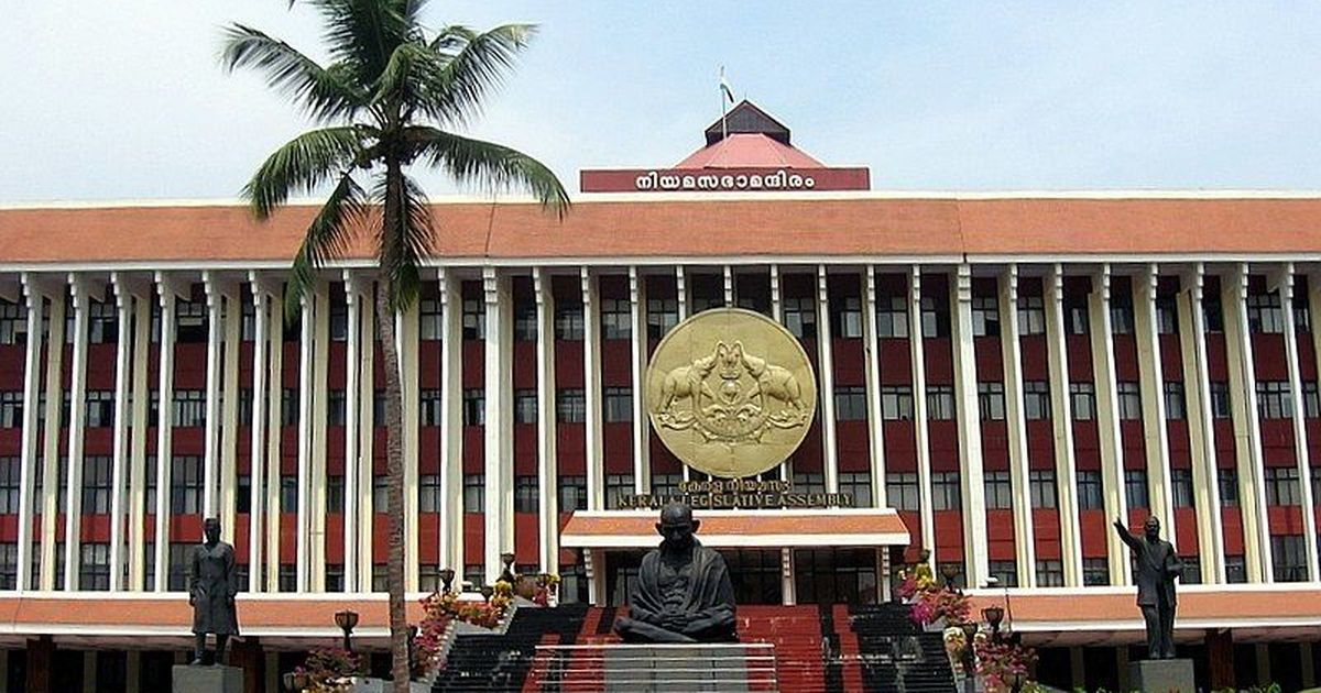 Congress MLA enters Kerala Assembly with used tear gas shell