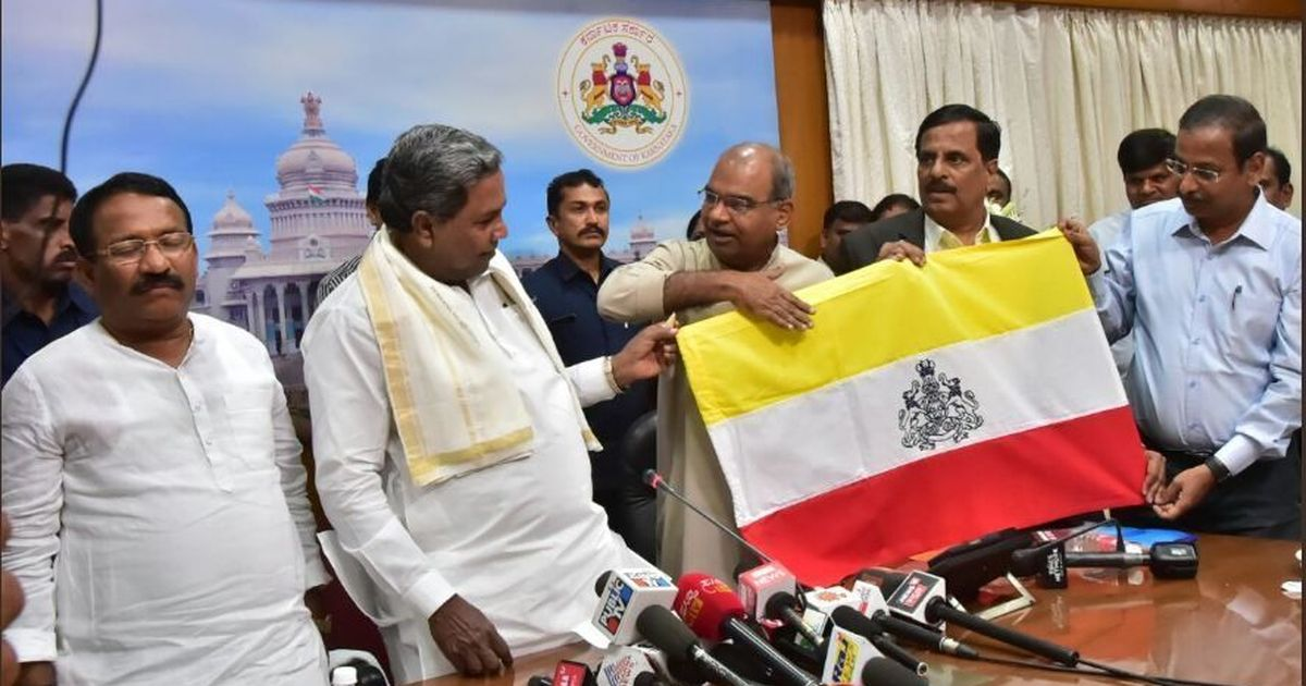 New 'Tricolour' flag of Karnataka State unveiled by CM Siddaramaiah