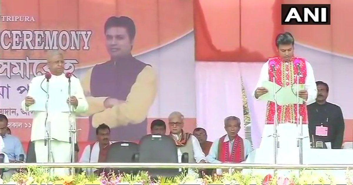 त्रिपुरा में भाजपा की पहली सरकार गठित, बिप्लब कुमार देब ने मुख्यमंत्री पद की शपथ ली