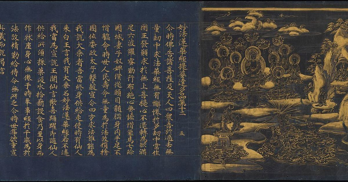 Image result for lotus sutra japan scroll