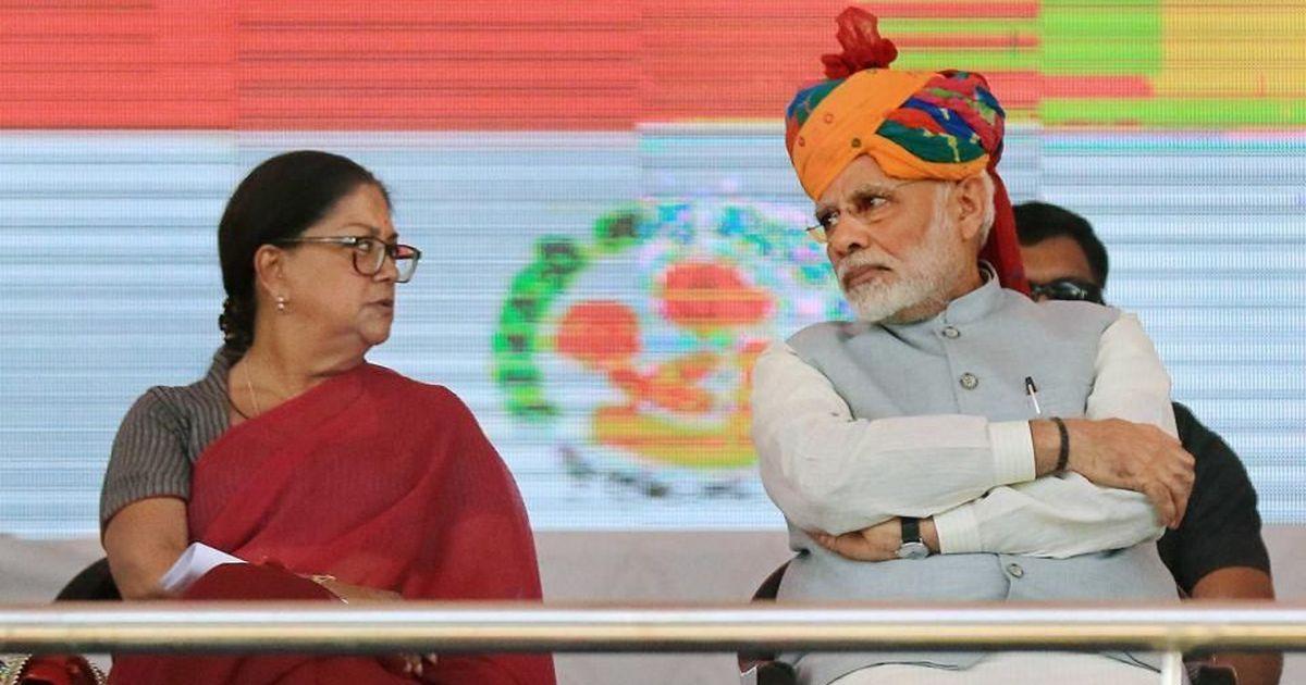 क्यों वसुंधरा राजे और भाजपा नेतृत्व के बीच मौजूदा खींचतान का नतीजा इतिहास दोहराता दिखता है