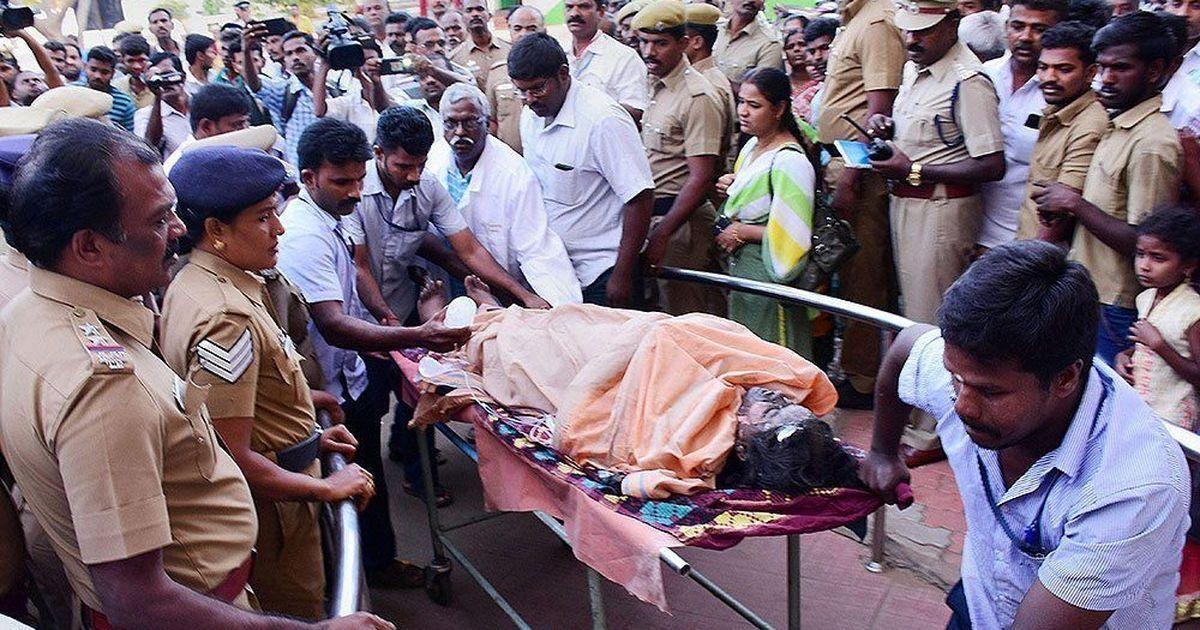 तमिलनाडु : जंगल में लगी आग में मरने वालों की संख्या 10 हुई