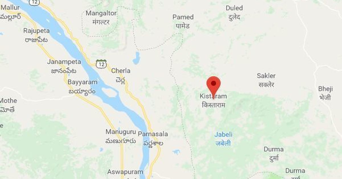 Chhattisgarh: Maoists kill nine CRPF personnel in Sukma district