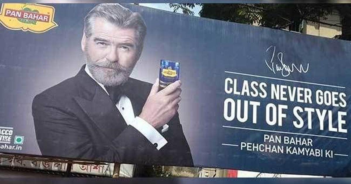 क्या हॉलीवुड अभिनेता पियर्स ब्रॉसनन को भारतीय पान मसाला कंपनी ने 'धोखा' दिया है