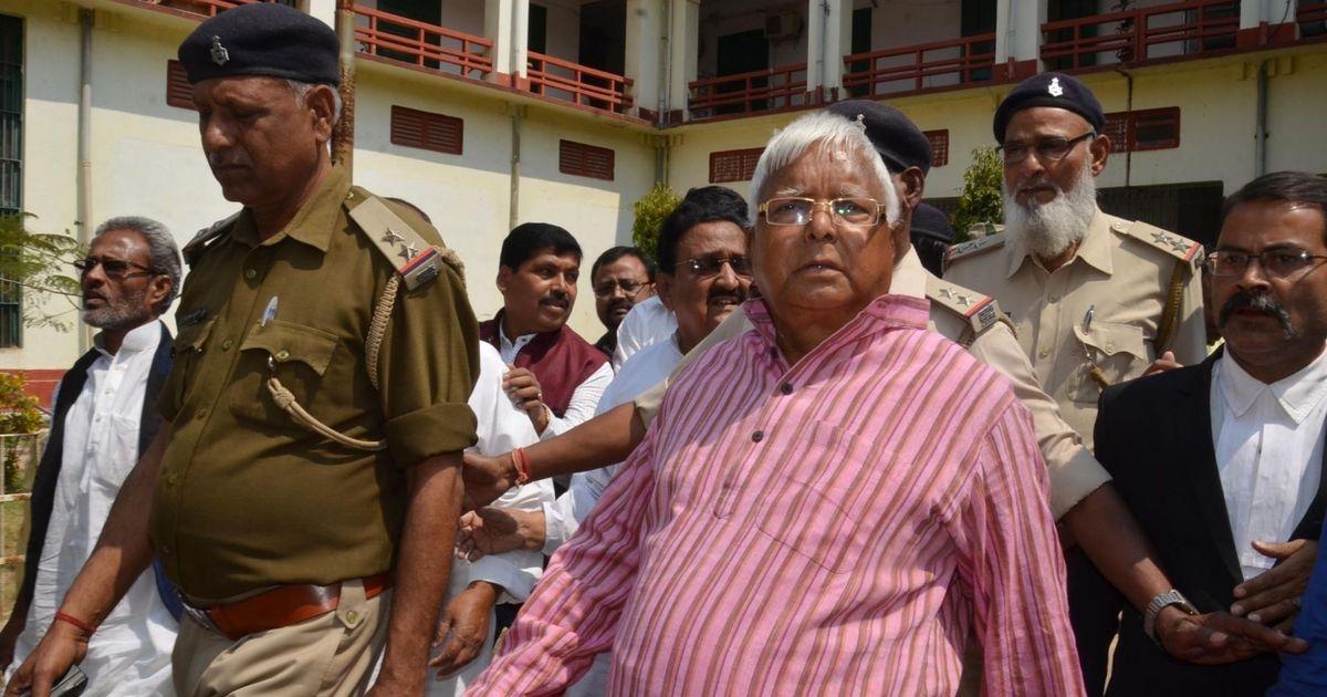 चारा घोटाला : दुमका कोषागार मामले में लालू प्रसाद यादव को 14 साल की जेल