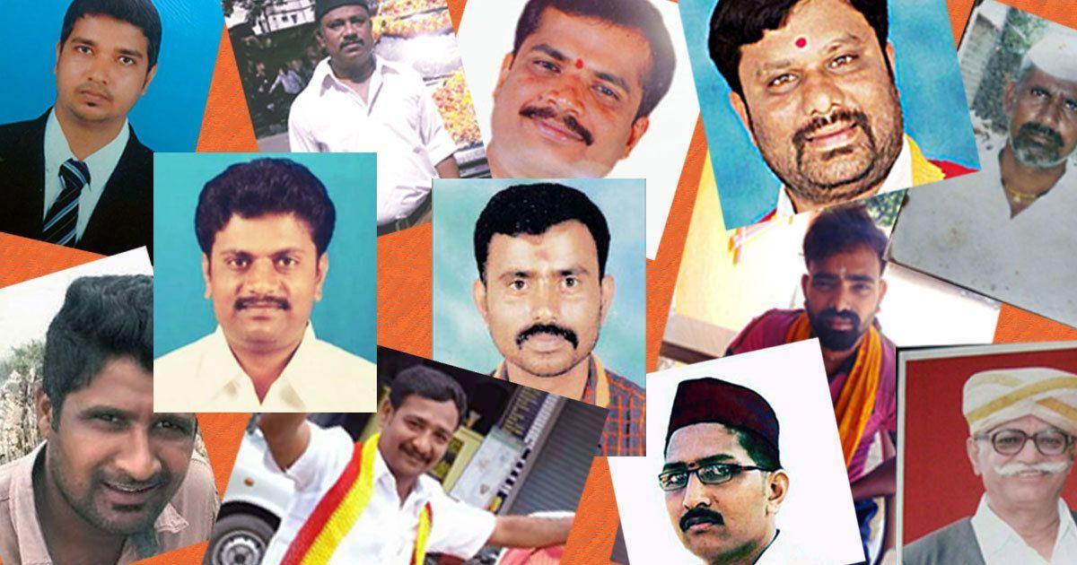 Ground report: Have 'jihadis' killed 23 Hindutva activists in Karnataka since 2014 as BJP claims?