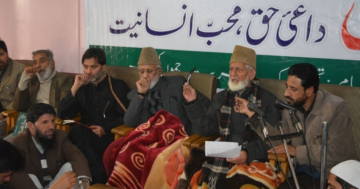 Tehreek-e-Hurriyat chairman's son joins Hizbul