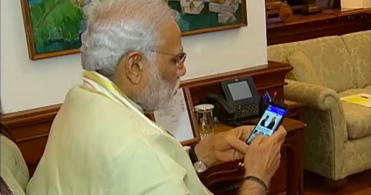 NaMo app shares data with third parties to improve user