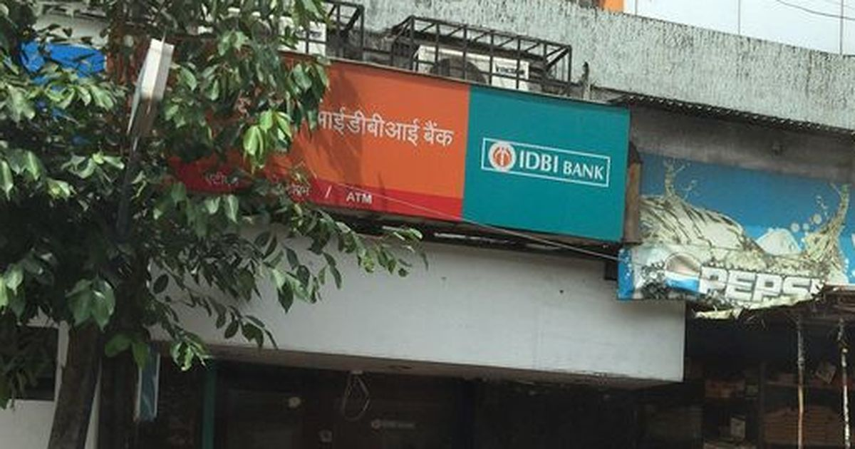 IDBI Bank reports fraud of 772 crore, shares fall 3.5 percent