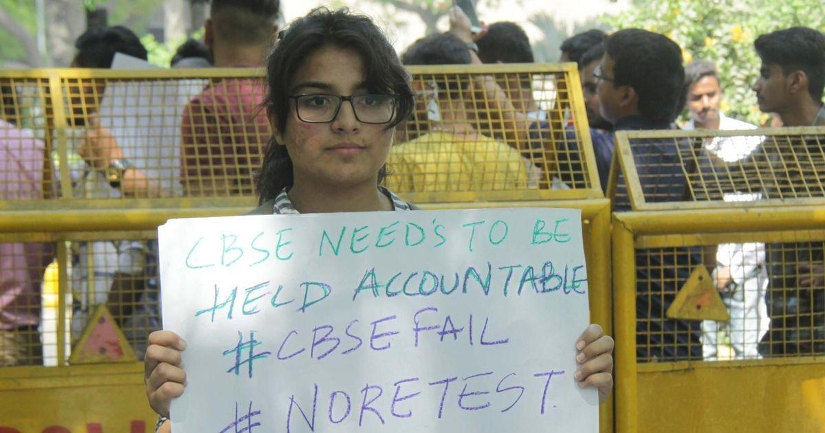 परीक्षाओं के दौरान पेपर लीक रोकने के लिए सीबीएसई की क्या तैयारी है?