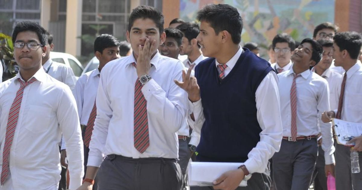 FYJC Mumbai, Pune 4th merit list declared