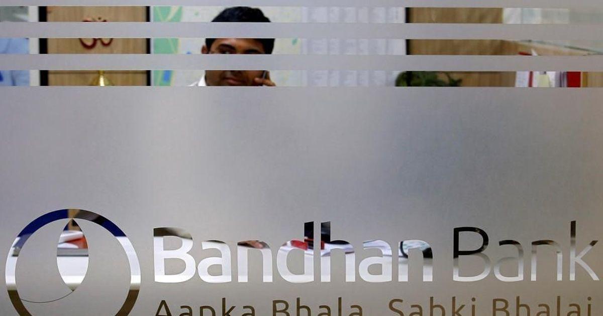 How poor rural women drove Bandhan Bank's spectacular stock market debut