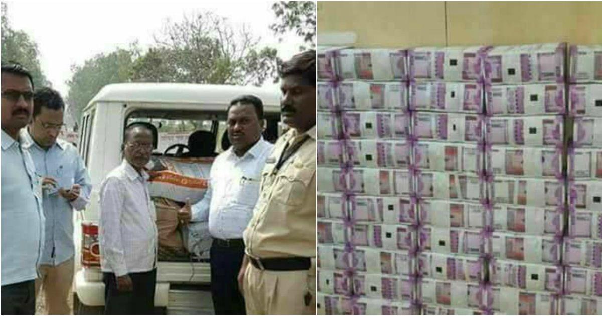 कर्नाटक चुनाव से पहले 'भाजपा नेता की गाड़ी में 20,000 करोड़ रुपये मिलने' का सच क्या है?