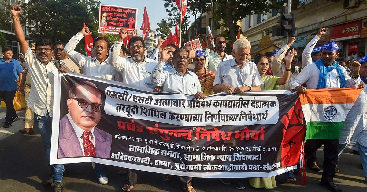 एससी/एसटी एक्ट पर सुप्रीम कोर्ट के फैसले को बेअसर करने के लिए मोदी सरकार विधेयक लाएगी