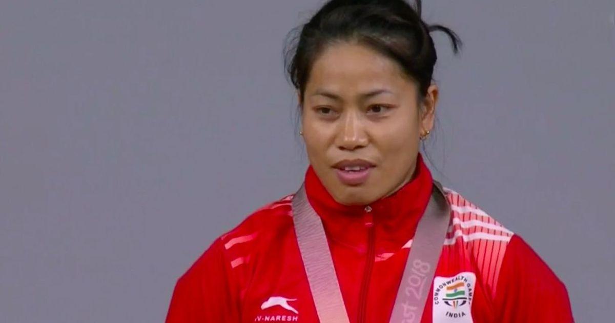 कॉमनवेल्थ गेम्स : संजीता चानू ने भारत को दूसरा स्वर्ण दिलाया, नया रिकॉर्ड भी बनाया