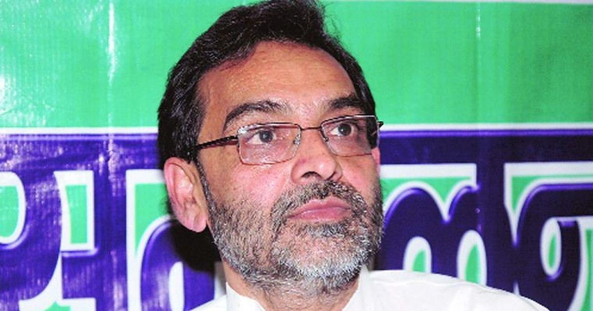 केंद्रीय मंत्री उपेंद्र कुशवाहा क्या अपनी पार्टी का शरद यादव के दल में विलय करने वाले हैं?