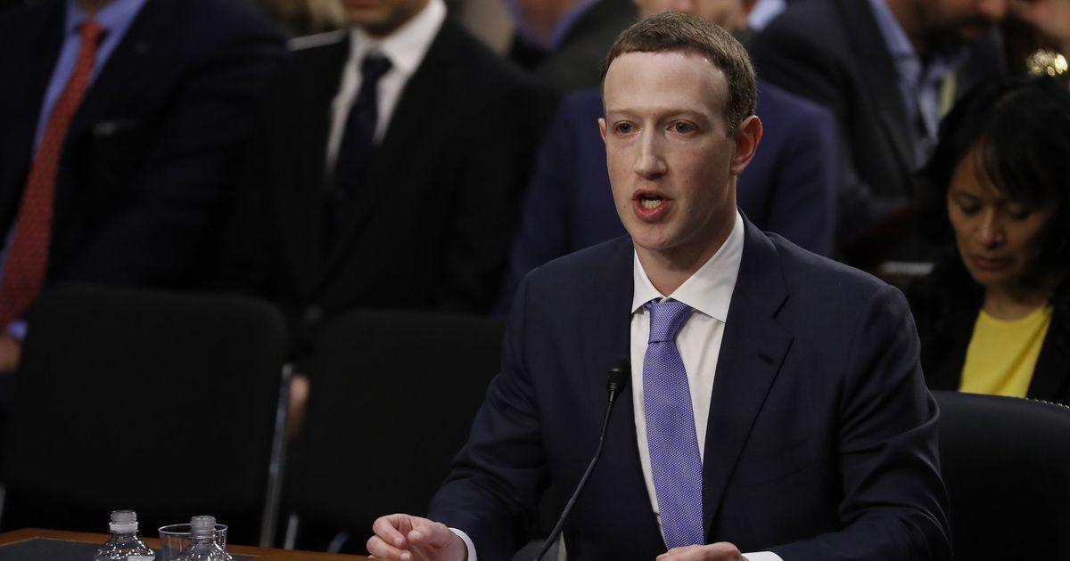 निजी जानकारी चोरी होने से रोकने का फेसबुक का नया तरीका - सबूत लाओ, इनाम पाओ