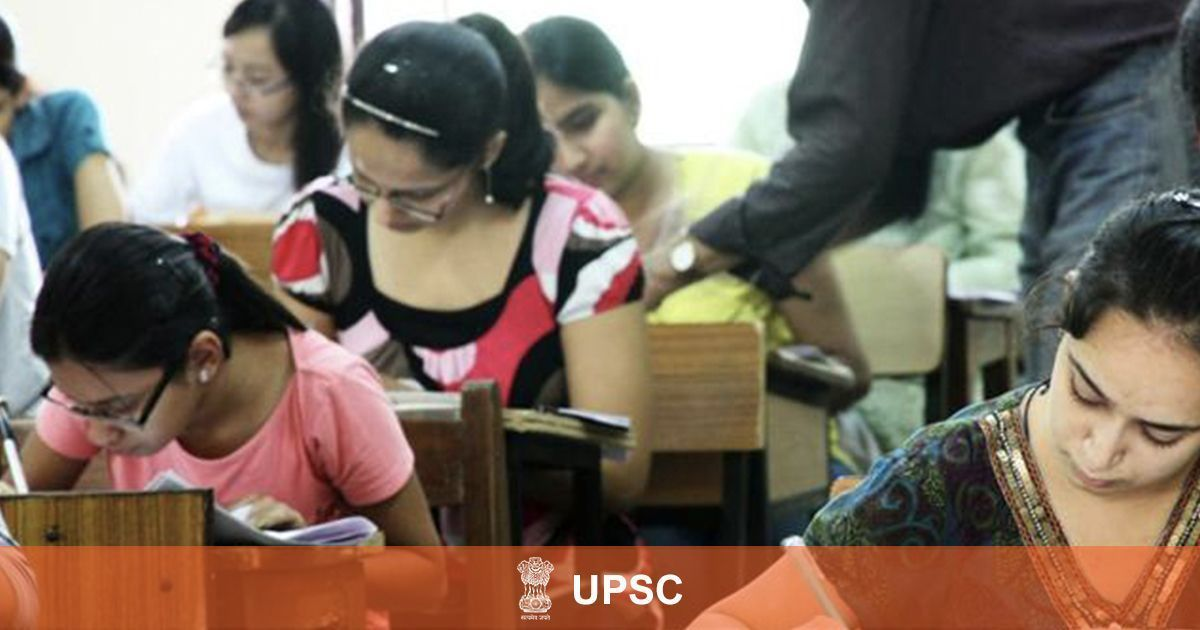 UPSC 2019 CDS (II) result declared at upsc.gov.in