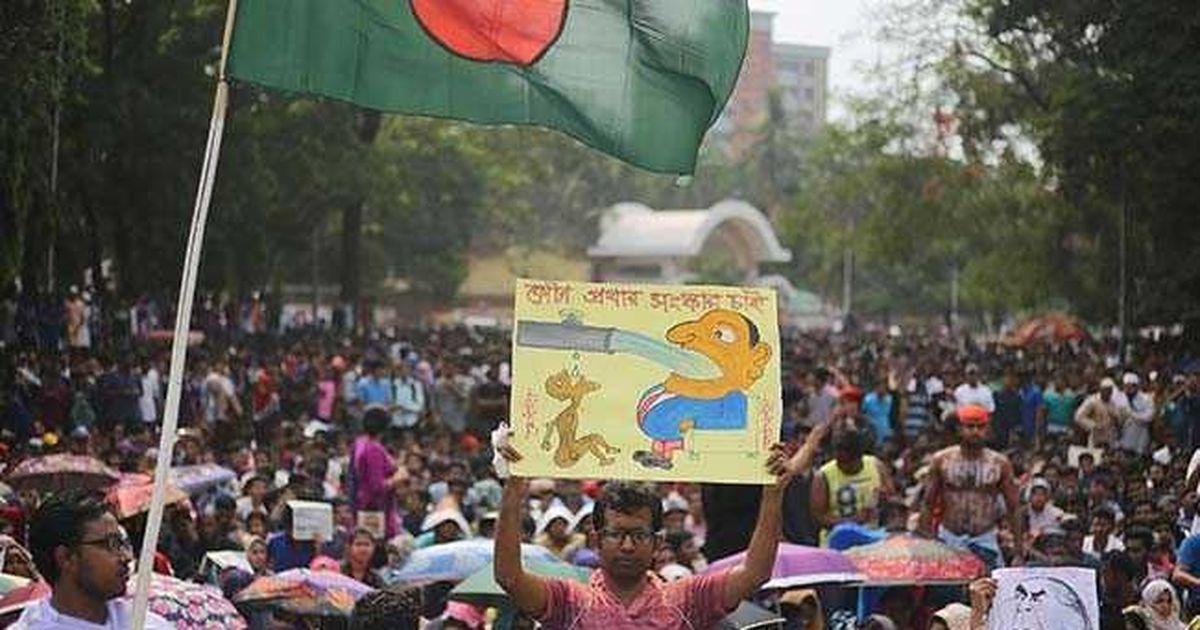 बांग्लादेश : सरकार ने नौकरियों में आरक्षण खत्म किया
