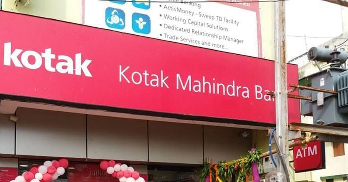 Kotak Mahindra Bank Expels Assistant Manager For Celebrating Kathua Gangrape Victim's Death