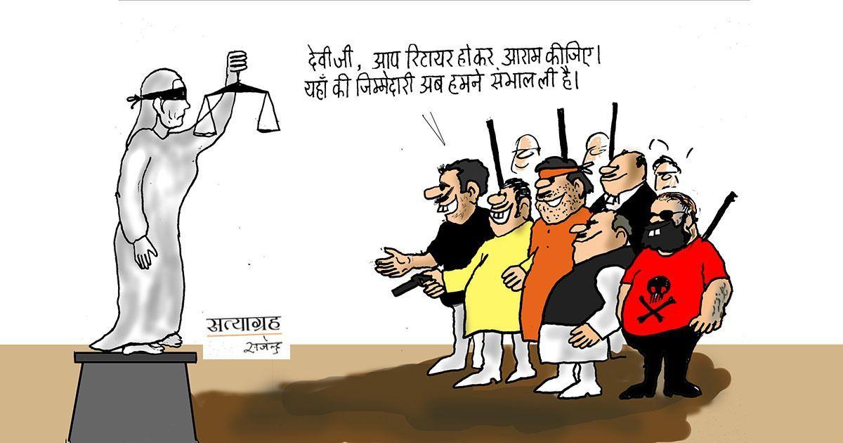 कार्टून : देवीजी! आप अब रिटायर होकर आराम कीजिए