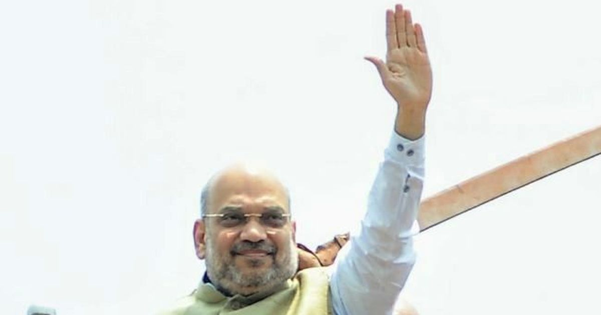 Amit Shah asks Congress to apologise for 'defaming Hindu religion'