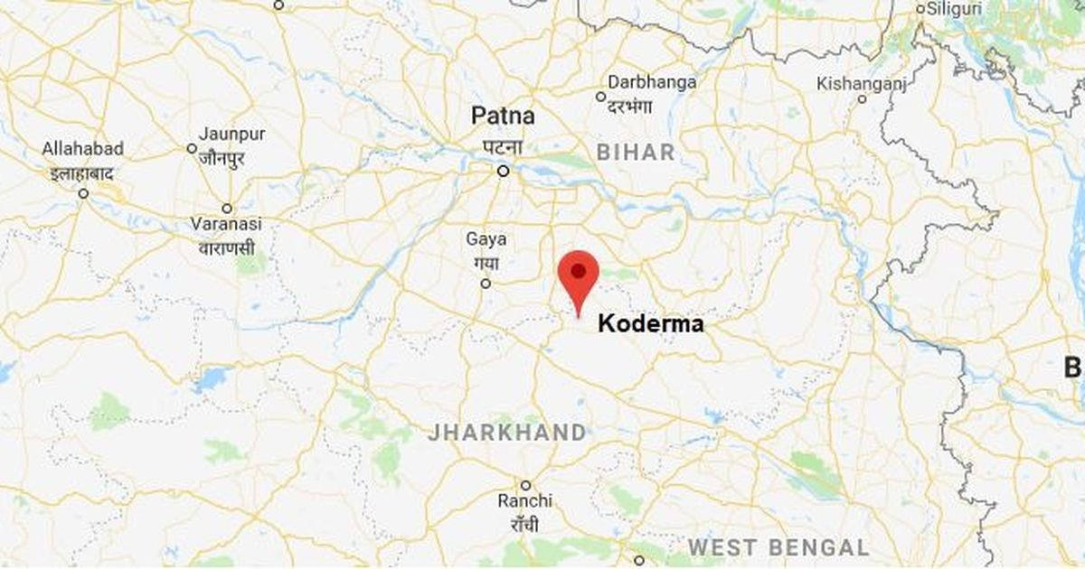 Jharkhand: Villagers allegedly assault tailor in Koderma for serving 'banned meat', 7 arrested