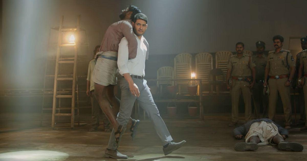 'Bharat Ane Nenu' review: Mahesh Babu stars as a superhero who happens to be chief minister