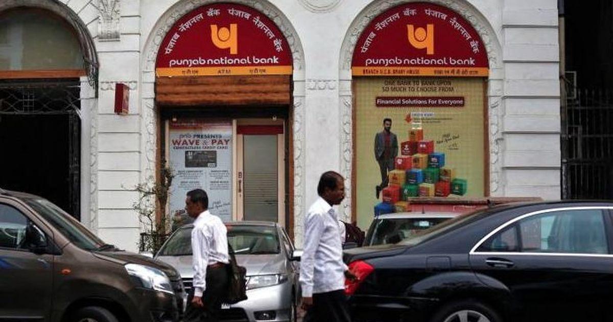 अंतरराष्ट्रीय रेटिंग एजेंसी फिच ने पंजाब नेशनल बैंक की रेटिंग घटाई