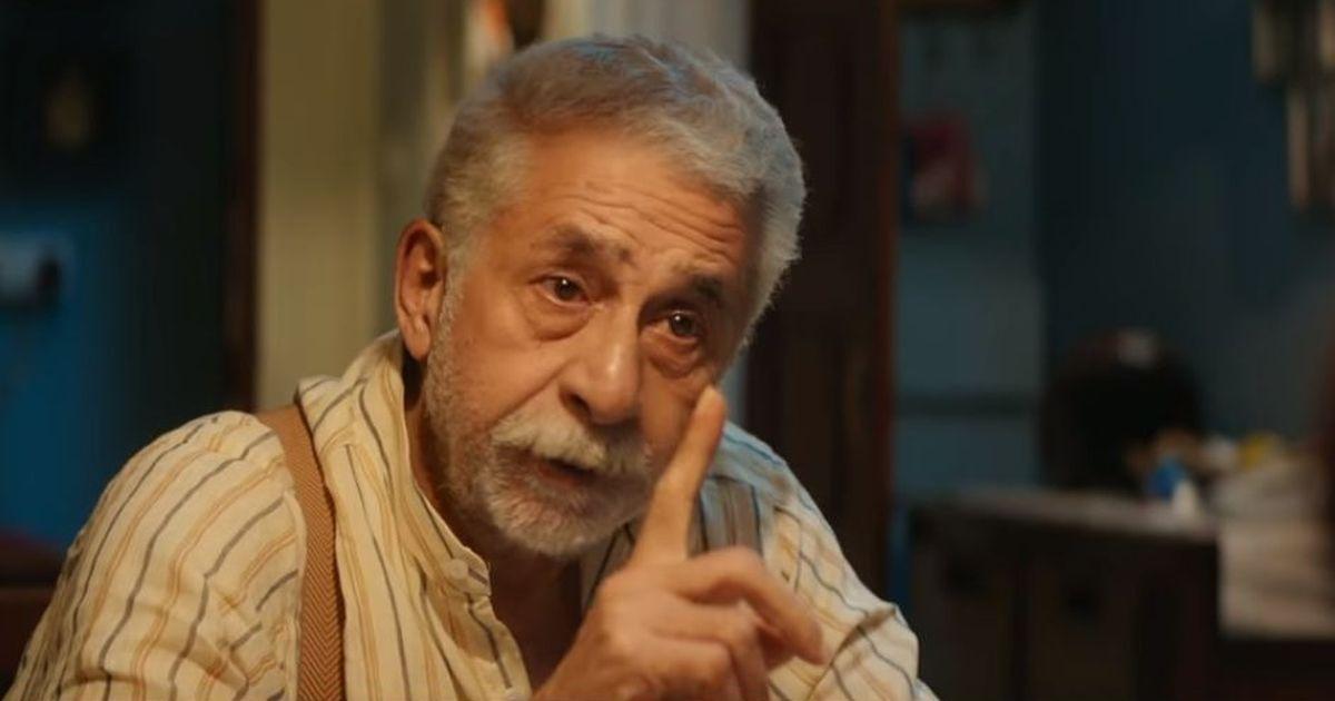 Trailer talk: Naseeruddin Shah is friend, philosopher and guide in 'Hope Aur Hum'