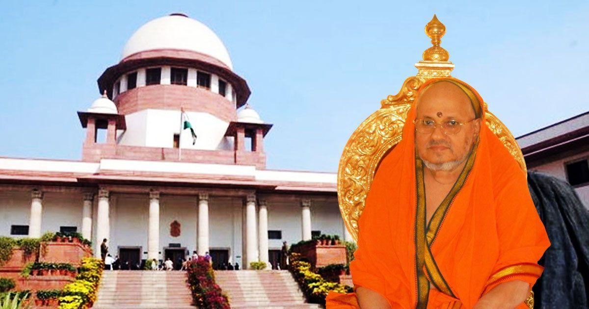 केशवानंद भारती : वह धर्मगुरु जिसकी कोशिशों से भारत एक लोकतंत्र के रूप में बचा रह सका