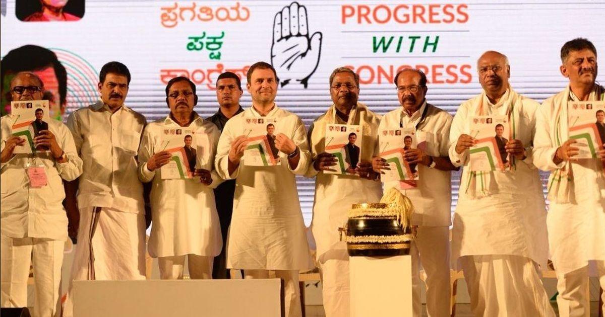 कर्नाटक चुनाव : सुप्रीम कोर्ट कांग्रेस के घोषणापत्र के खिलाफ याचिका पर गुरुवार को सुनवाई करेगा