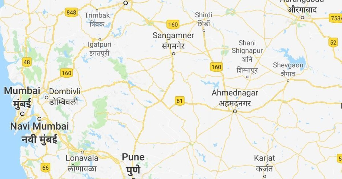Maharashtra: Two NCP workers reportedly shot dead in Ahmednagar district