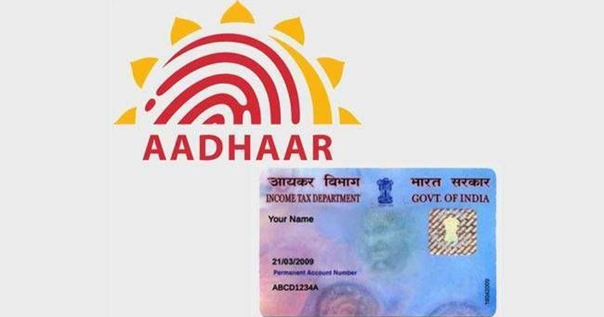 Centre extends deadline for linking PAN and Aadhaar till June 30