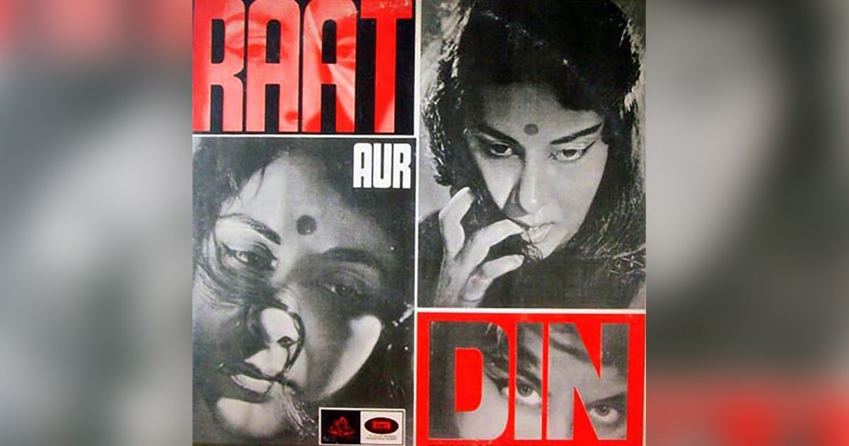 'Raat Aur Din' is a fitting swansong for Nargis's wide-ranging talent